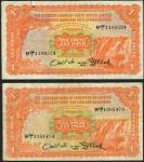 Standard Bank of South Africa Limited, Southwest Africa, £1 (2), Windhoek, 3 December 1956, 1 May 1