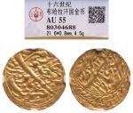 布哈拉汗国金币一枚,公元十六世纪发行。直径21.6毫米,厚0.8毫米,重4.5克。公博 AU55,RMB: 3,000-4,000