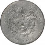 北洋造光绪34年七钱二分普通 PCGS XF Details CHINA. Chihli (Pei Yang). 7 Mace 2 Candareens (Dollar), Year 34 (1908