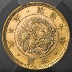 日本 旧五圓金貨 Old type 5Yen 明治7年(1874) PCGS-MS64 UNC+