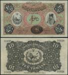 Imperial Bank of Persia, 10 tomans, Tabriz, 7 August 1905, serial number E/B 01626, black, pink and