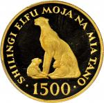 TANZANIA. 1,500 Shilingi, 1974. PCGS PROOF-65 DEEP CAMEO Secure Holder.