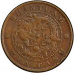 山东省造光绪元宝十文上山东飞龙 PCGS XF 45 SHANTUNG: Kuang Hsu, 1875-1908, AE 10 cash, ND  (1904-05)
