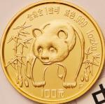 1986年熊猫纪念金币1盎司等一组5枚 完未流通