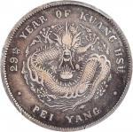 北洋造光绪29年七钱二分 PCGS VF 30 CHINA. Chihli (Pei Yang). 7 Mace 2 Candareens (Dollar), Year 29 (1903).
