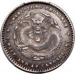 广东省造光绪元宝一钱四分四厘 PCGS XF 40  Kwangtung Province, silver 20 cents, ND (1890-1908)