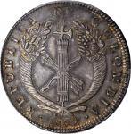 COLOMBIA. 1834-RS 8 Reales. Bogotá mint. Restrepo 158.1. MS-63 (PCGS).
