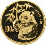 1995年熊猫纪念金币1盎司戏竹 NGC MS 69
