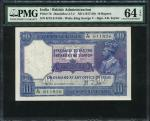 Government of India, 10 rupees, ND (1926), serial number K/73 611826, blue, lilac and pale grey-gree
