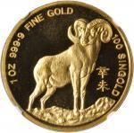 1991年套币五枚,生肖系列,羊年。