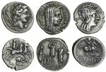 L. Aemilius Lepidus Paullus (62 BC), AR Denarius, veiled head of Concordia right, rev. ter above tro