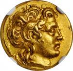THRACE. Kingdom of Thrace. Lysimachos, 323-281 B.C. AV Stater (8.55 gms), Alexandria Troas Mint, ca.