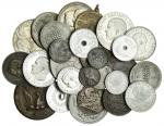 Greece, miscellaneous 19th-20th Century coins, including 20-Lepta, 1831; George I, small silver and