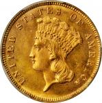1887 Three-Dollar Gold Piece. MS-64+ (PCGS). CAC.