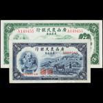 CHINA--PROVINCIAL BANKS. Kwangsi Farmers Bank. 1 & 5 Yuan, 1938. P-S2295 & S2296.