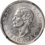 1911-H年沙捞越10分。喜敦造币厂。SARAWAK. 10 Cents, 1911-H. Heaton Mint. PCGS AU-58 Gold Shield.