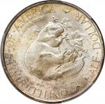 1936 Albany, New York Charter. MS-67 (PCGS). CAC.