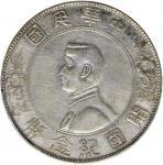 孙中山像开国纪念壹圆军阀版 PCGS XF Details CHINA. Dollar, ND (1927)