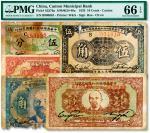 1933年中华苏维埃共和国国家银行伍分、壹角、贰角、伍角、壹圆共5枚全套,其中列宁像壹圆券图案完整,其余均有小破损,六至七五成新