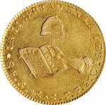 MEXICO. 8 Escudos, 1858-Go PF. Guanajuato Mint. PCGS AU-53 Gold Shield.