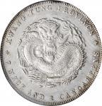 广东省造宣统元宝七钱二分 PCGS AU Details CHINA. Kwangtung. 7 Mace 2 Candareens (Dollar), ND (1909-11)