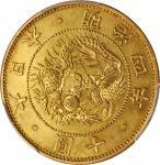 明治四年十圆金币。JAPAN. 10 Yen, Year 4 (1871). Mutsuhito (Meiji). PCGS Genuine--Filed Rims, AU Details Gold