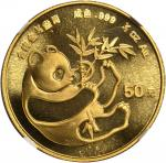 CHINA. 50 Yuan, 1984. Panda Series. NGC MS-69.