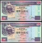2002年香港上海汇丰银行伍拾圆一组2枚,编号CV1117777及CV777111,均PMG66EPQ