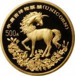 1994年麒麟纪念金币5盎司 NGC PF 69