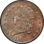 1826 Classic Head Half Cent. Cohen-1, Breen-1. Rarity-1. Mint State-66 BN (PCGS).