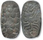 西汉合金龟币
