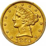 1851 Liberty Head Half Eagle. AU-55 (PCGS).