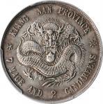 江南省造戊戌七钱二分普通 PCGS XF Details CHINA. Kiangnan. 7 Mace 2 Candareens (Dollar), CD (1898)