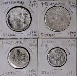 新疆省造光绪银元二钱等一组4枚 优美