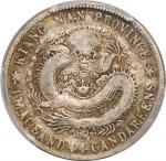 江南省造宣统元宝一钱四分四厘 PCGS F 15  Kiangnan Province, silver 20 cents, Xuantong Yuan Bao