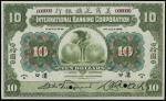 CHINA--FOREIGN BANKS. International Banking Corporation. $10, 1.7.1918. P-S408s.