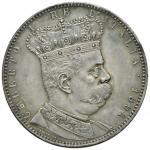 Savoy Coins;Umberto I (1878-1900) Eritrea - Tallero 1891 - Nomisma 1037 AG R Spazzolato. screpolatur