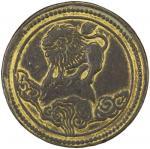 Lot 1050 SZECHUAN: AE 5 cash, year 1 40191241, Y-441, Tibetan celestial Snowlion / crossed five-colo