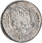 光绪年造造币总厂七分二厘 PCGS Genuine