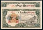 一版币壹仟元钱江大桥二连号