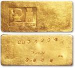 民国中央造币厂制孙像布图五两金条 完美品