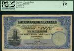 Palestine Currency Board, £10, 30 September 1929, serial number A042139, blue and black on orange an