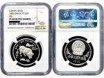 1995年乙亥猪年精制纪念铂金币,面值100元,重量1盎司