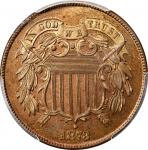 1873 Two-Cent Piece. Close 3. Proof-64 RB (PCGS). CAC.