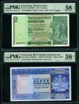 香港纸钞一组3枚,包括渣打银行1981年10元、汇丰银行1968年50元及有利银行1974年100元,编号BH189051, 031453H 及 B227981,均评PMG 58EPQ