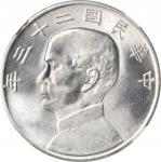 孙像船洋民国23年壹圆普通 NGC MS 64 CHINA. Dollar, Year 23 (1934)