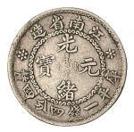 1897年江南省造光绪元宝库平一钱四分四厘银币一枚