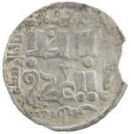 CHAGHATAYID KHANS: Qara Hulagu, 1241-1247, AR dirham (1.88g), Almaligh, AH639//643, A-1980, al-`adil