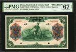 民国十年工商银行有限公司伍圆。样票。 CHINA--FOREIGN BANKS. Industrial & Commercial Bank Limited. 5 Dollars, 1921. P-S3