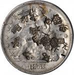 1873-CC Trade Dollar--Chopmark--EF-40 (PCGS).